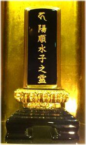 youjyun